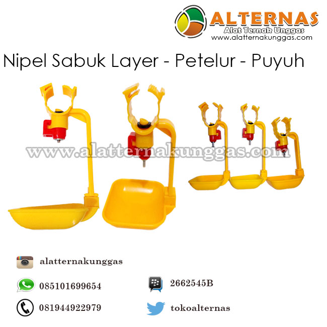 Nipel Sabuk Layer